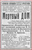 http://images.vfl.ru/ii/1501520977/e19f5a8a/18092177_s.jpg