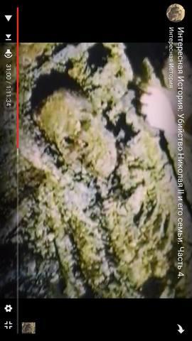 http://images.vfl.ru/ii/1501524117/c9bad2c1/18092740_m.jpg