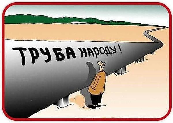 http://images.vfl.ru/ii/1501533926/a5af0c18/18094343.jpg