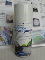 Жидкость для чистки кондиционеров своими руками 12