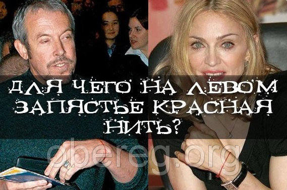 http://images.vfl.ru/ii/1501606058/e0e5172e/18104579_m.jpg