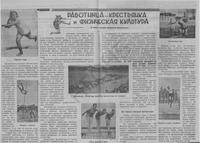 http://images.vfl.ru/ii/1501676636/b4fa7e2e/18112557_s.png