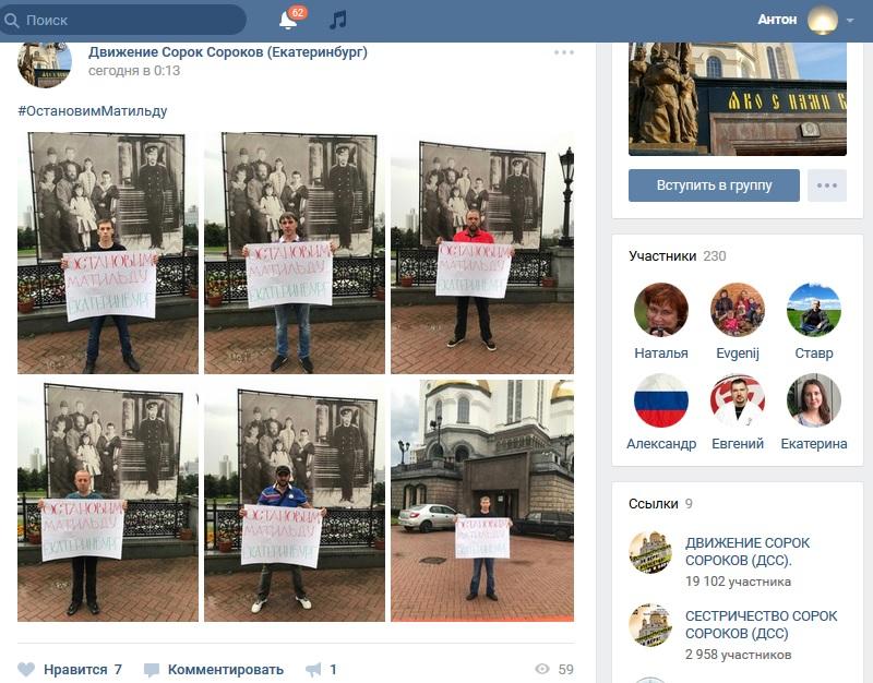 http://images.vfl.ru/ii/1501679555/460b00c5/18113277.jpg