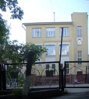 http://images.vfl.ru/ii/1501777111/afffd861/18128425_s.jpg