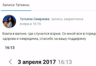 http://images.vfl.ru/ii/1501777707/7ffdc512/18128513_m.jpg