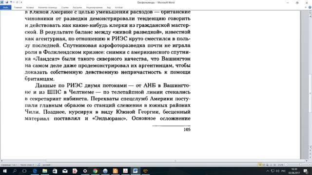 http://images.vfl.ru/ii/1501779611/7dda5312/18128757_m.jpg