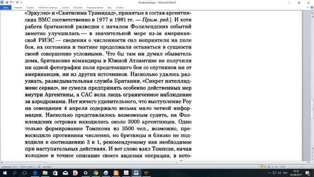 http://images.vfl.ru/ii/1501779760/40f32d59/18128772_m.jpg