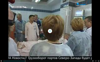 http://images.vfl.ru/ii/1501781304/0964656e/18128944_m.jpg