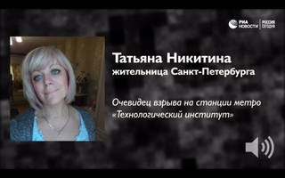 http://images.vfl.ru/ii/1501785102/c97d3938/18129767_m.jpg