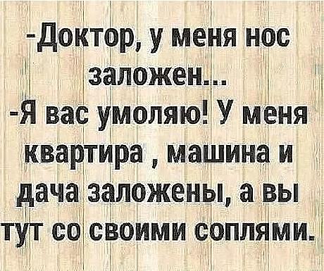 http://images.vfl.ru/ii/1501789465/7c290b6a/18130443.jpg