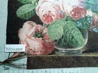 http://images.vfl.ru/ii/1501831788/52a23433/18133160_s.jpg