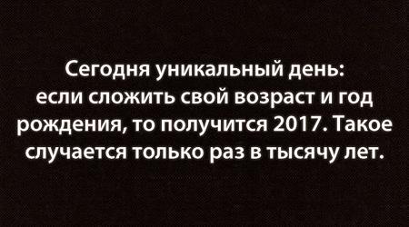 http://images.vfl.ru/ii/1501851005/90e7dfcd/18136608.jpg