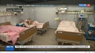 http://images.vfl.ru/ii/1501851353/c54be514/18136680_m.jpg