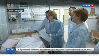 http://images.vfl.ru/ii/1501851353/d2b2dc1d/18136676_m.jpg