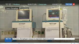 http://images.vfl.ru/ii/1501851353/d7c6f9c8/18136677_m.jpg