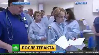 http://images.vfl.ru/ii/1501857820/38c34bf2/18137729_m.jpg