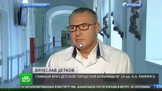 http://images.vfl.ru/ii/1501857820/5179cac9/18137731_m.jpg