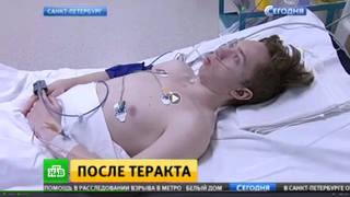 http://images.vfl.ru/ii/1501857821/8618bf49/18137732_m.jpg