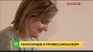 http://images.vfl.ru/ii/1501858326/92a98f0b/18137871_m.jpg