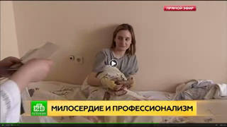 http://images.vfl.ru/ii/1501858326/b32c4f25/18137870_m.jpg