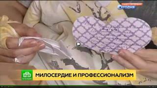 http://images.vfl.ru/ii/1501858327/3340e3d0/18137872_m.jpg