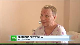 http://images.vfl.ru/ii/1501858327/466625fd/18137873_m.jpg