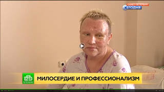 http://images.vfl.ru/ii/1501858327/7cc034fa/18137874_m.jpg