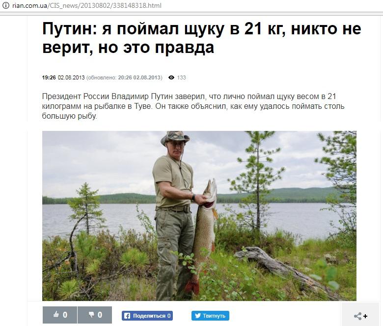 http://images.vfl.ru/ii/1501863055/d7dace37/18138837.jpg
