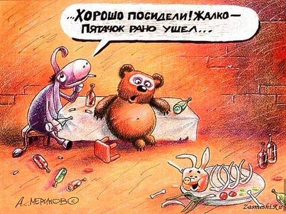 http://images.vfl.ru/ii/1501876176/585a1bd4/18141331_m.jpg