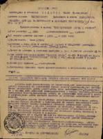 http://images.vfl.ru/ii/1501914067/d657be9e/18143690_s.jpg