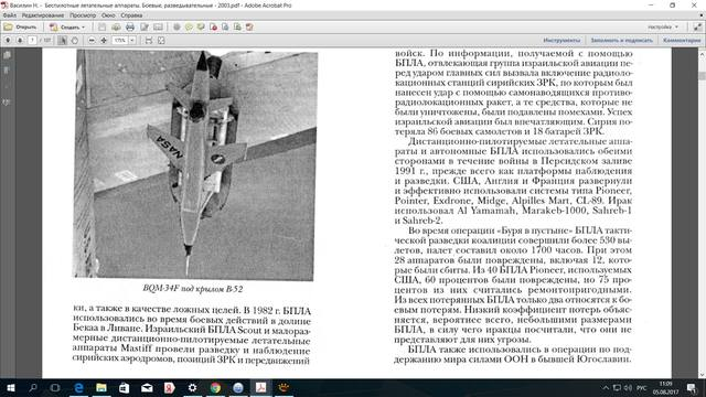 http://images.vfl.ru/ii/1501917268/ff0e62ec/18144194_m.jpg