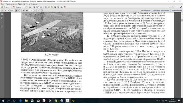 http://images.vfl.ru/ii/1501917405/6f9885bb/18144208_m.jpg
