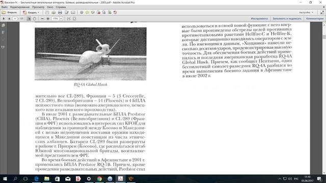 http://images.vfl.ru/ii/1501917428/e613d675/18144211_m.jpg