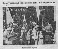 http://images.vfl.ru/ii/1501945577/9193acab/18148422_s.jpg