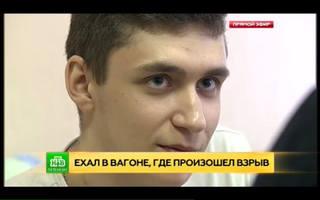 http://images.vfl.ru/ii/1501958637/49b1bd85/18150912_m.jpg