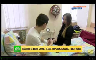http://images.vfl.ru/ii/1501958637/646967db/18150913_m.jpg