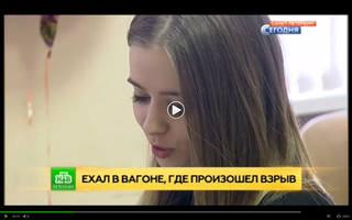 http://images.vfl.ru/ii/1501958637/e06b8946/18150909_m.jpg