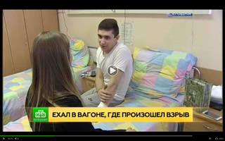 http://images.vfl.ru/ii/1501958637/febaabdf/18150908_m.jpg