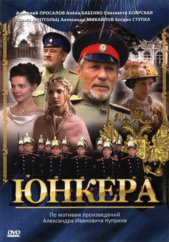 http//images.vfl.ru/ii/1501970805/782f5551/18152620.jpg
