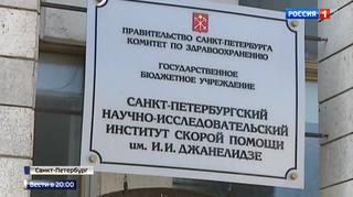 http://images.vfl.ru/ii/1502003950/525258eb/18154365_m.jpg