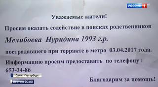 http://images.vfl.ru/ii/1502003950/f011ea73/18154363_m.jpg