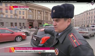http://images.vfl.ru/ii/1502008863/74a4161b/18155253_m.jpg