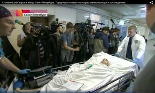 http://images.vfl.ru/ii/1502009050/ca4aeb45/18155277_m.jpg