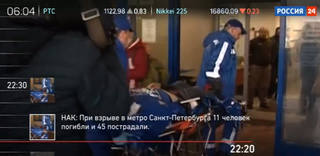 http://images.vfl.ru/ii/1502014960/f9f3b671/18156467_m.jpg