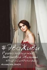 http://images.vfl.ru/ii/1502019262/25ae4c76/18157542_m.jpg