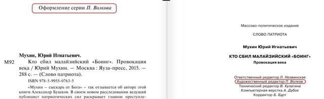 http://images.vfl.ru/ii/1502031174/41948558/18159293_m.jpg