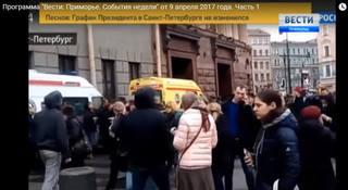 http://images.vfl.ru/ii/1502033810/bad3e462/18159652_m.jpg