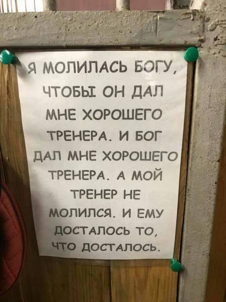 http://images.vfl.ru/ii/1502088734/b2a7dede/18165489_m.jpg