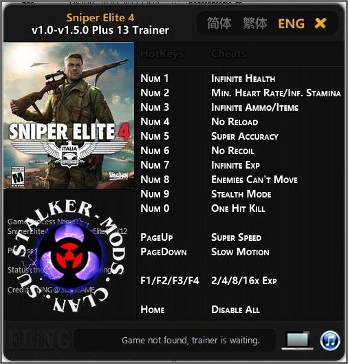 Трейнеры для Sniper Elite 4
