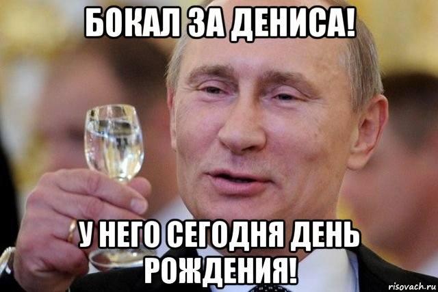http://images.vfl.ru/ii/1502097060/132585fa/18167416_m.jpg